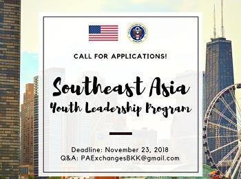 โครงการผู้นำเยาวชนเอเชียตะวันออกเฉียงใต้ (SEAYLP) ประจำปี 2562