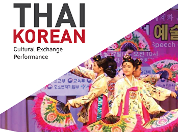 Thai-Korean Cultural Exchange Performance
