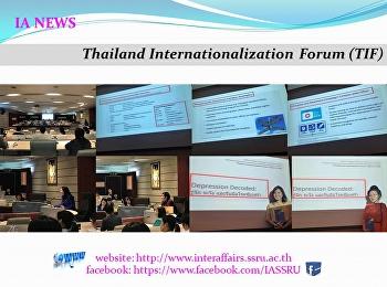 Thailand Internationalization Forum (TIF)
