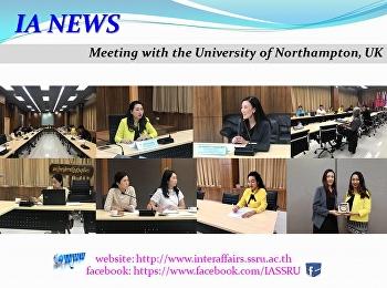 การประชุมร่วมกับ University of Northampton