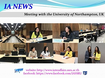 Meeting with University of Northampton