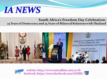 South Africa's Freedom Day Celebration