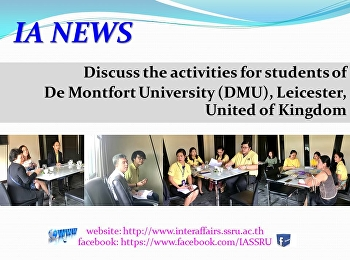 A meeting to discuss the activities under the MoU with De Montfort University (DMU)