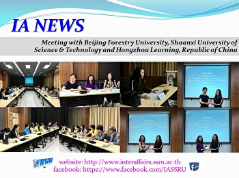 A meeting with the universities in Republic of China