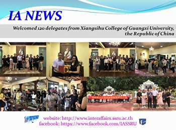 Welcomed the delegates from Xiangsihu College of Guangxi University