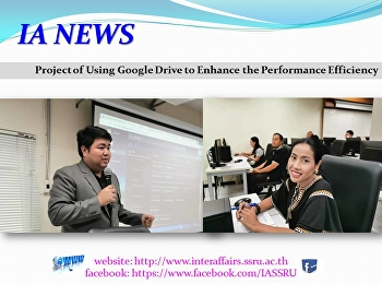 Project of Using Google Drive to Enhance the Performance Efficiency (2)