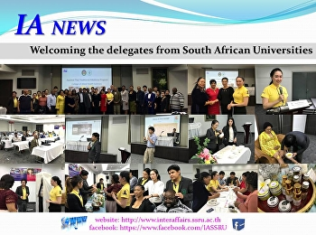 Welcoming the delegates from South African Universities