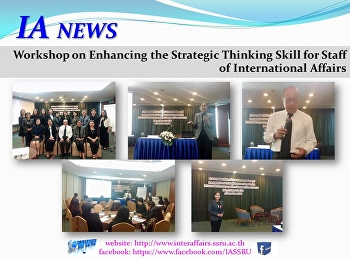 Workshop on Enhancing the Strategic Thinking Skill for Staff of International Affairs