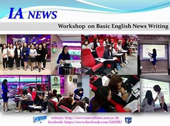Workshop on Basic English News Writing