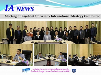 Meeting of Rajabhat University International Strategy Committee