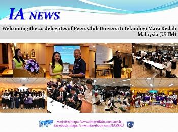 การต้อนรับคณะอาจารย์และนักศึกษาจาก Peers Club Universiti Teknologi Mara Kedah Malaysia
