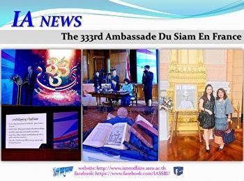 The 333rd Ambassade Du Siam En France