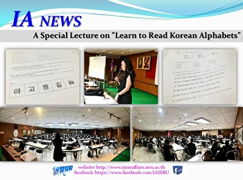"A special lecture on ""Learn to Read Korean Alphabets"