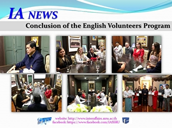Conclusion of the English Volunteers Program