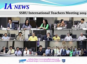 การประชุมอาจารย์ชาวต่างชาติประจำปี 2562