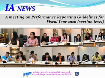 A meeting on Performance Reporting Guidelines for Fiscal Year 2020 (section level)