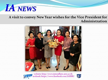 Convey New Year wishes for Vice President for Administration