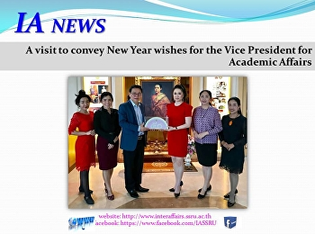 Convey New Year wishes for Vice President for Academic Affairs