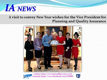 Convey New Year wishes for Vice President for Planning and Quality Assurance
