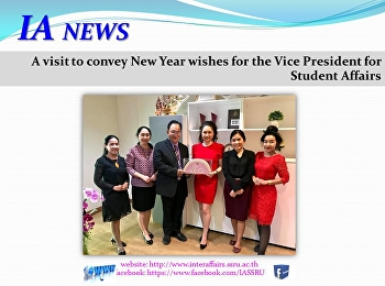 Convey New Year wishes for Vice President for Student Affairs.