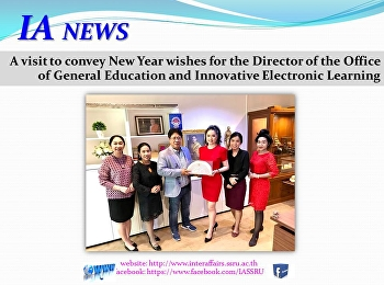 Convey New Year wishes for Director of GE