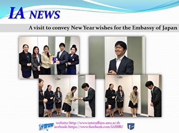 Convey New Year wishes for the Embassy of Japan
