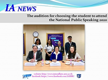 The audition for choosing the student to attend the National Public Speaking 2020