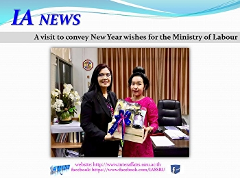 Convey New Year wishes for the Ministry of Labour
