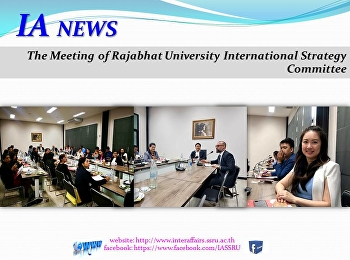 The Meeting of Rajabhat University International Strategy Committee