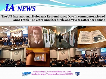 UN International Holocaust Remembrance Day: In commemoration of Anne Frank