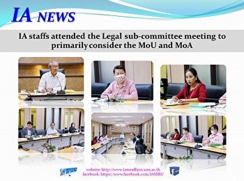 การประชุมคณะอนุกรรมการพิจารณาร่างบันทึกข้อตกลงความร่วมมือ