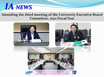 The third 2021 annual meeting of the University Executive Board Committee