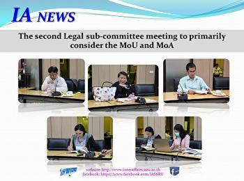 การประชุมคณะอนุกรรมการพิจารณาร่างบันทึกข้อตกลงความร่วมมือ หรือร่างบันทึกความเข้าใจ มหาวิทยาลัยราชภัฏสวนสุนันทา ครั้งที่ 2/2564
